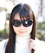 Aina Kawashima