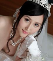 Angelia Mizuki