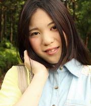 Arisa Himemiya