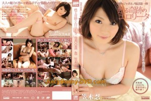 http://jbunnyplanet.com/gallery/S2M-040/shinobu_kasaki/s2/index.html
