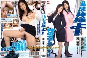 Yuuka Tsubasa - RHJ-240 - Kabukicho-Girls.com
