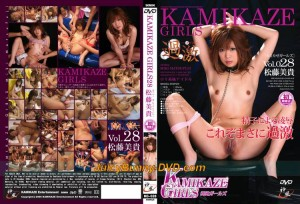 http://www.juicybunny-dvd.com/store/product_info.php?products_id=3303