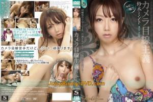 http://www.kabukicho-girls.com/gal/SSKP-019_minto-suzuki/index.html
