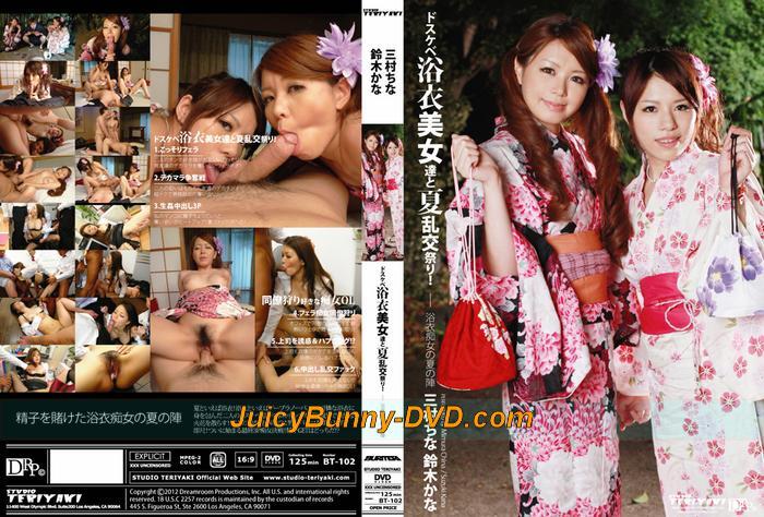 http://www.kabukicho-girls.com/gal/BT-102/index.html