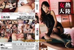 http://www.kabukicho-girls.com/gal/PT-104_eri-ouka/index.html