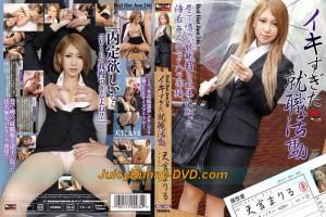 http://jbunnyplanet.com/gallery/RHJ-246/mariru_amamiya/index.html