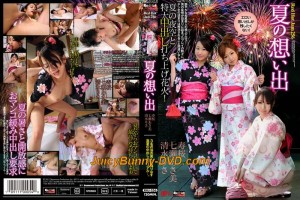 Kabukicho-Girls.com