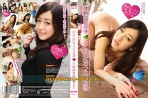 Maria Ono - RHJ-261 - Kabukicho-Girls.com