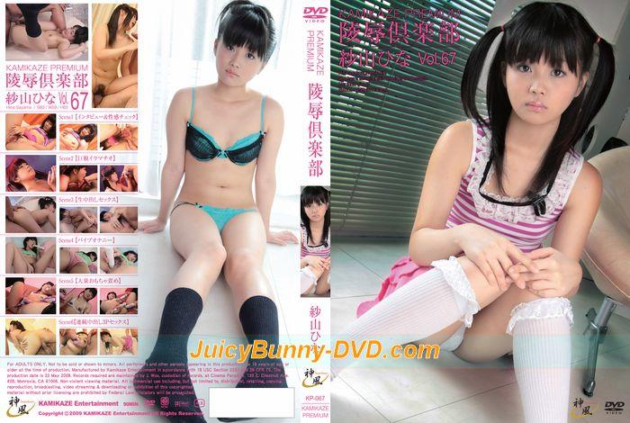 http://www.kabukicho-girls.com/affiliate/KP-067/kabukicho.html