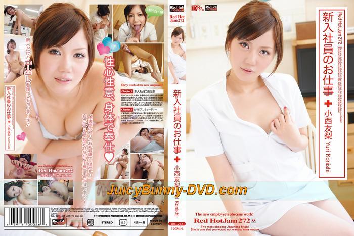 Yuri Konishi - RHJ-272 - Kabukicho-Girls.com