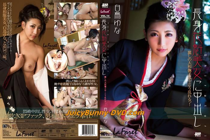 Tall Japanese Kimono beauty - Yuna Shiratori