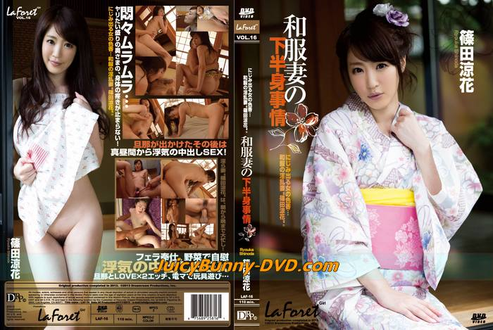 Beautiful Japanese wife is so horny