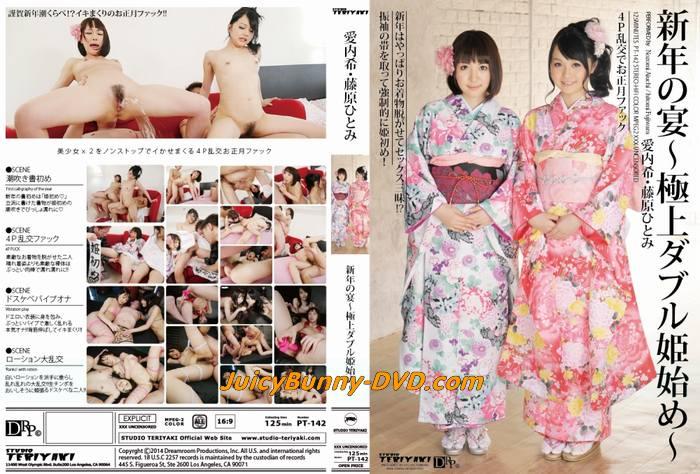 Starring: Nozomi Aiuchi, Hitomi Fujiwara (aka Hitomi Fujihara)