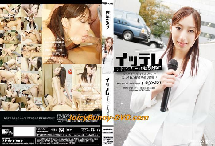 Kaori Nishio - Studio Teriyaki - Kabukicho-Girls.com