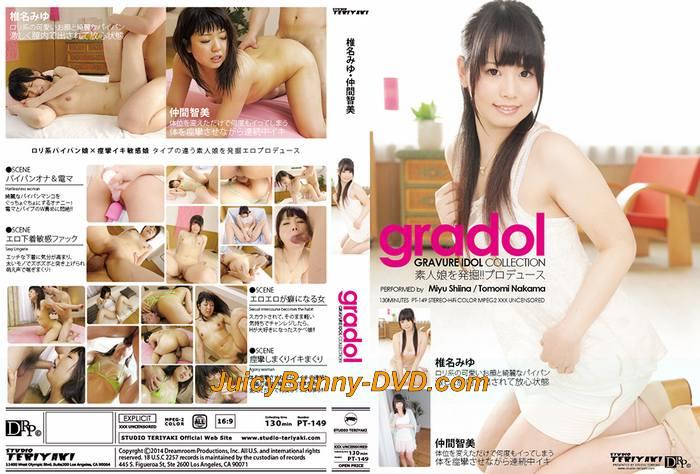 Gradol: Miyu Shiina, Tomomi Nakama PT-149