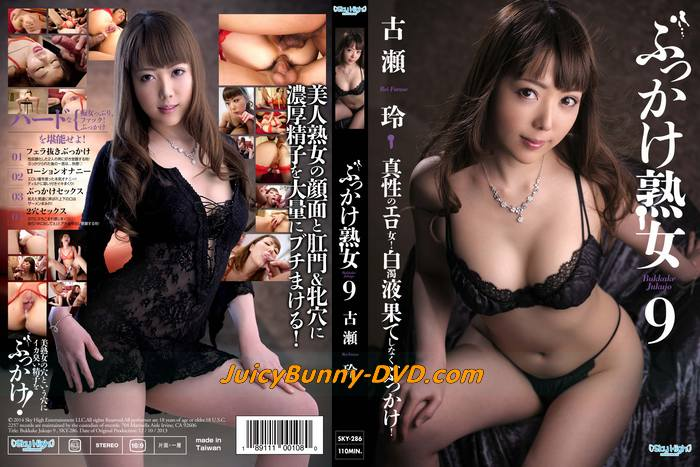 From bukkake to double penetration, chijo cougar Rei Furuse's hardest fuck!