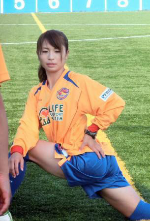 i fell in love with a japanese football star aya sameshima