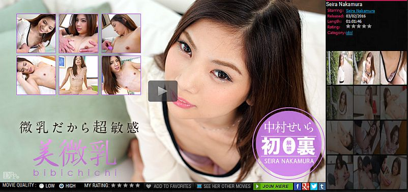 JAV Idol Seira Nakamura, beautiful small tits, 美微乳, 中村せいら, JAV, AV, Idols, JAV Idols, jav pics, Japanese, adult, video, jav movies, nm, no-mosaic, porn, dvds, jav dvd, streaming, download, jpornaccess, Tokyo   HOT, 無修正動画, AV女優, 無修正画像, アダルトビデオ, 日本人, モザイクなし, ポルノ, 裏DVD, ジャポルノ, ダウンロード, ストリーミング