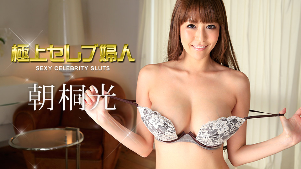 朝桐光, オリジナル動画, 美乳, 中出し, 巨乳, アナル, クンニ, 美脚, 美尻, Akari Asagiri, exclusive JAV, JAV videos, JAV porn, big boobs, creampie sex, kyonyu, anal, pussy-licking, bikyaku, bishiri, kabukicho, girls, uncensored, no mosaic,