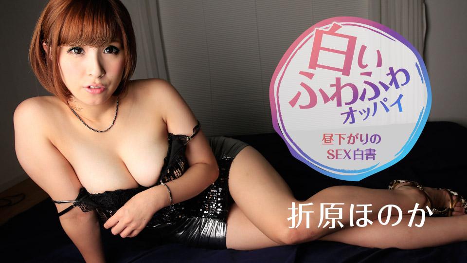 honoka_orihara.jpg