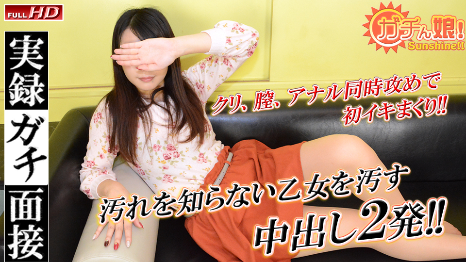 未果, ガチん娘, gachinco, 素人, 中出し, 清楚, 放尿失禁, モデル, アナル, Amateur, Anal Sex, Creampie sex, Beautiful Model-type, Peeing, pussy massager masturbation, ashi feti, leg, foot, fetish, pantyhose, shaved pussy, handjob, facefuck, speculum, pussy inspection, anal beads, threesome, cumshots, facials,