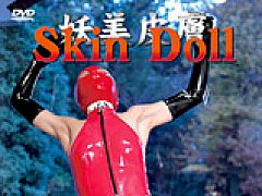 Check out the latest from Sodom, Skin Doll 12: Fet...