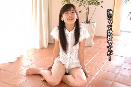 Rimu Sasahara Asian with hot ass up has pussy rubb...