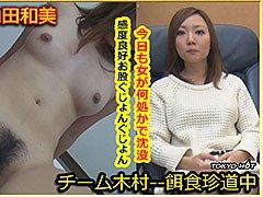 Kazumi Uchida