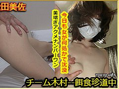 Misa Matsuda