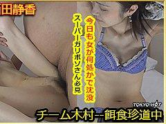 Shizuka Nishida