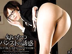 Natsumi Horiguchi