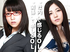 Sayo Arimoto & Yuna Futaba