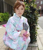 Kokomi Hoshino