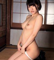 Aoi Shirosaki