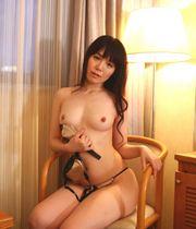 Hana Shina