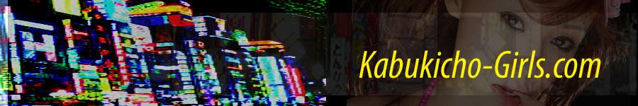 kabukicho-girls.com