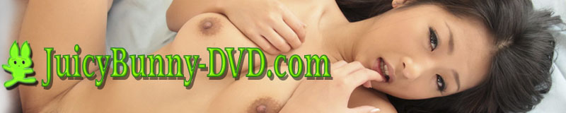 Japanese Adult DVDs and Blu-ray : JuicyBunny-dvd.com