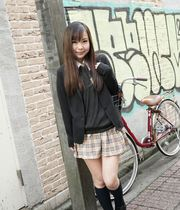 Mai Kawasumi