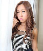 Meary Hayakawa