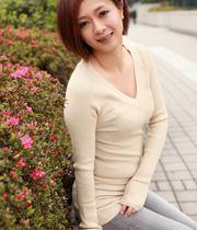 Miku Natsukawa