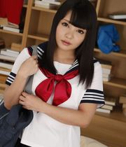 Mira Hasegawa