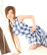 Rin Amane
