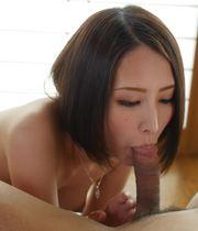 Rina Nanase