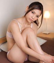 Seira Nakamura