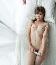 Shino Aoi