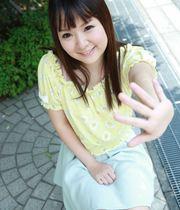 Yu Yuikawa
