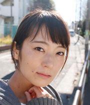 Yukari Ayaka