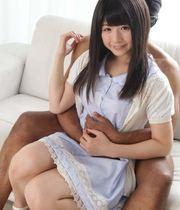 Yuki Shina