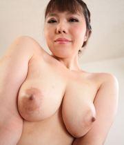 Yuu Aiuchi
